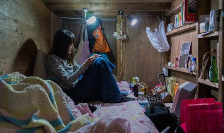 «Living Close» : фотографии Won Kim жителей токийского пансиона